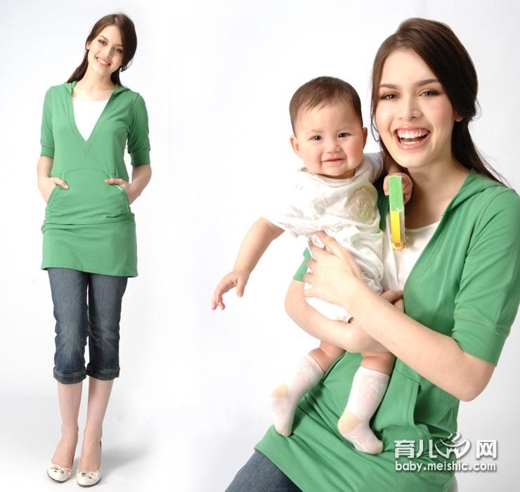 怀孕10个月孕妇身体的变化